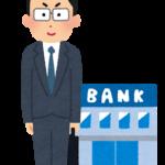 とある銀行